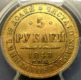 Kupfer Jewelry Nicholas I Gold 5 Roubles 1848 CПБ-HФ Russian Empire - EXTREMELY RARE! - Kupfer Jewelry - 1