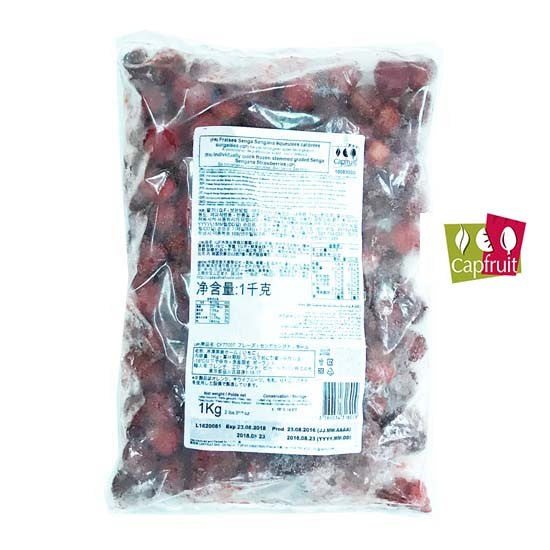 Frozen Strawberry 1 KG