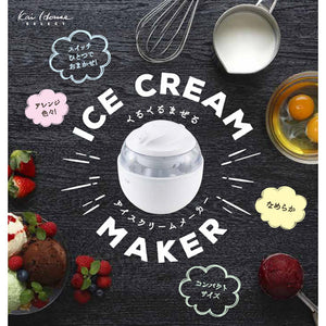 Kai Ice Cream Maker COMBO SET