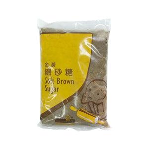 Soft Brown Sugar 2 LB