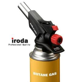 Iroda Culinary Torch