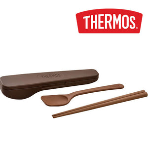 Thermos Spoon and Chopstick set