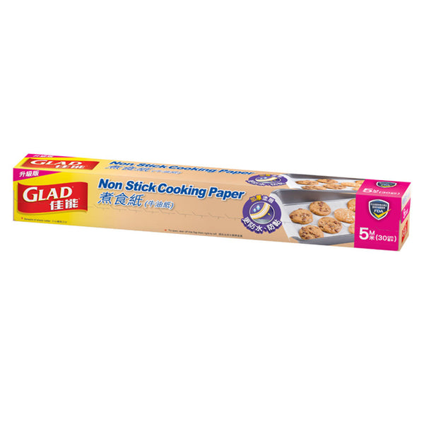 Baking Paper in Roll - Non stick cooking paper