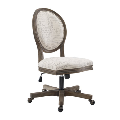 WEEKLY or MONTHLY. Carly Printed Home Office Chair