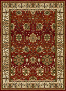 Beautiful Flower Design in Cambridge 1057 Red Rust Rug