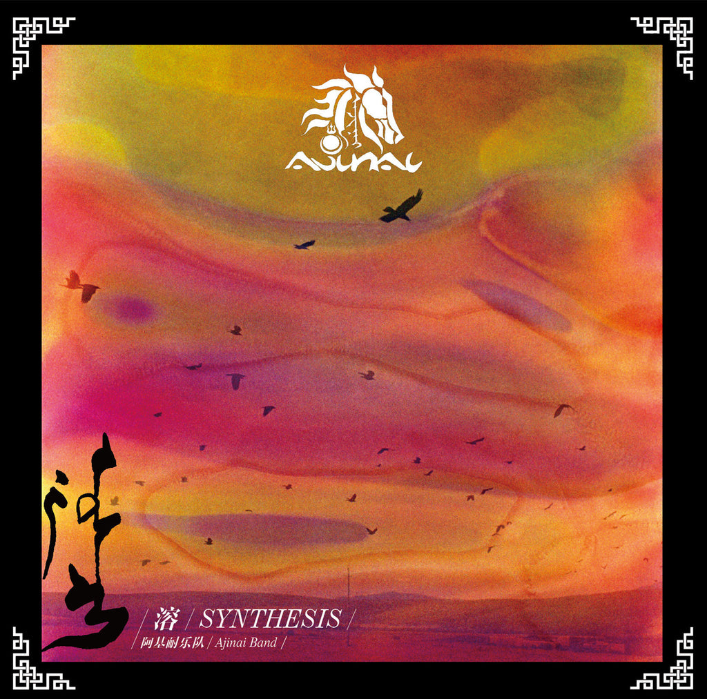 Synthesis CD from Ajinai