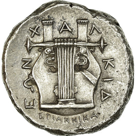 Coin, Kingdom of Macedonia, Tetradrachm, Olynthos, MS(60-62), Silver, Pozzi:754