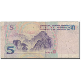 Banknote, China, 5 Yüan, 1999, KM:897, F(12-15)