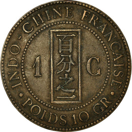 Coin, FRENCH INDO-CHINA, Cent, 1894, Paris, VF(30-35), Bronze, KM:1