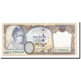 Banknote, Nepal, 500 Rupees, Undated (2002), KM:50, UNC(65-70)