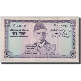 Banknote, Pakistan, 5 Rupees, Undated (1966), KM:15, VF(20-25)