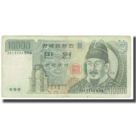 Banknote, South Korea, 10,000 Won, KM:52a, VF(20-25)