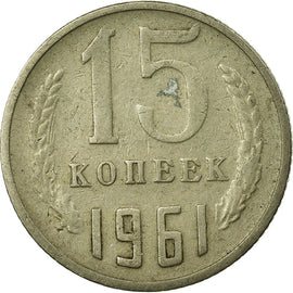 Coin, Russia, 10 Kopeks, 1961, Saint-Petersburg, VF(20-25), Copper-Nickel-Zinc