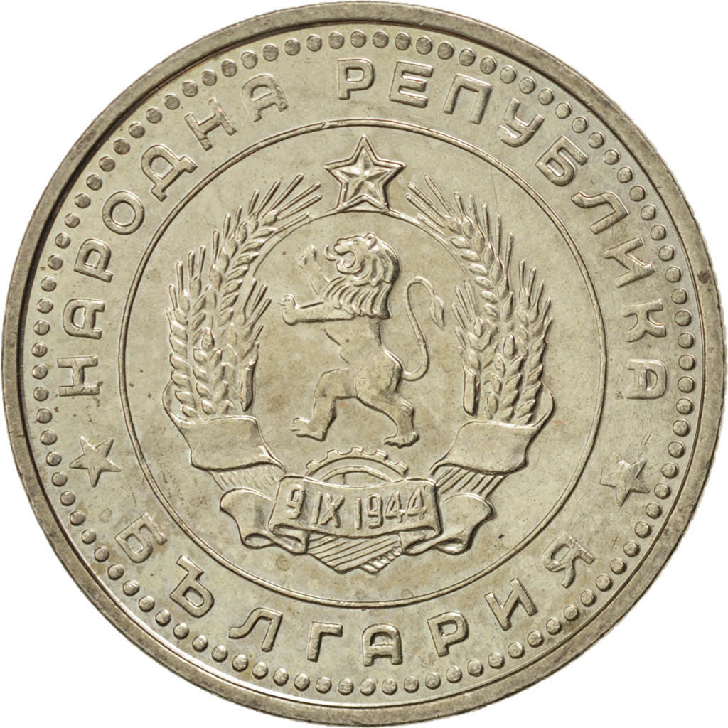 BULGARIA, 50 Stotinki, 1962, KM #64, MS(60-62), Nickel-Brass, 23, 4.12