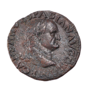 Vespasian, As, AU(50-53), Bronze, Cohen #480, 9.70