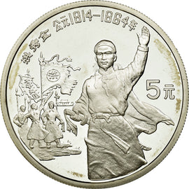 Coin, CHINA, PEOPLE'S REPUBLIC, 5 Yüan, 1991, MS(65-70), Silver, KM:380