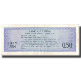 Banknote, China, 50 Fen, KM:FX2, EF(40-45)