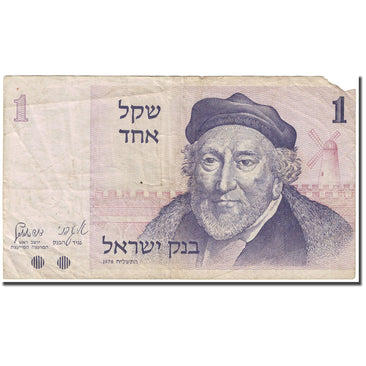 Banknote, Israel, 1 Sheqel, 1980, 1980 (Old Date 1978/5738), KM:43a, AG(1-3)