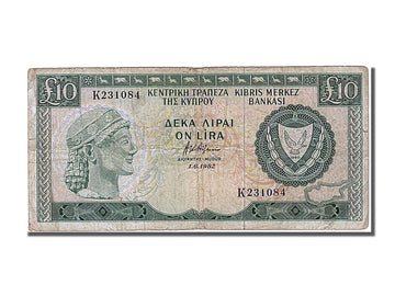 Banknote, Cyprus, 10 Pounds, 1982, 1982-06-01, EF(40-45)