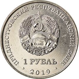 Coin, Transnistria, Rouble, 2019, Satelitte, MS(63), Copper-nickel