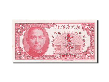 Banknote, China, 1 Cent, 1949, UNC(65-70)