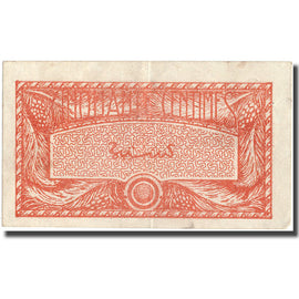 Banknote, French West Africa, 0.50 Franc, Undated (1944), KM:33a, EF(40-45)