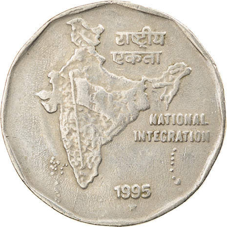 Coin, INDIA-REPUBLIC, 2 Rupees, 1995, EF(40-45), Copper-nickel, KM:121.3