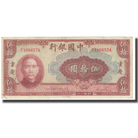 Banknote, China, 50 Yuan, 1940, KM:87d, VF(20-25)