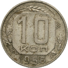 Coin, Russia, 10 Kopeks, 1956, Saint-Petersburg, VF(20-25), Copper-nickel