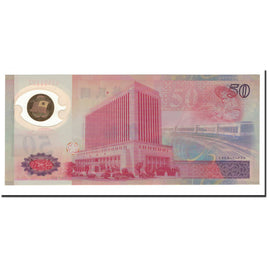 Banknote, China, 50 Yuan, 1990, KM:1990, UNC(65-70)