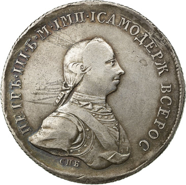 Coin, Russia, Rouble, 1762, Saint-Petersburg, EF(40-45), Silver, KM:N70