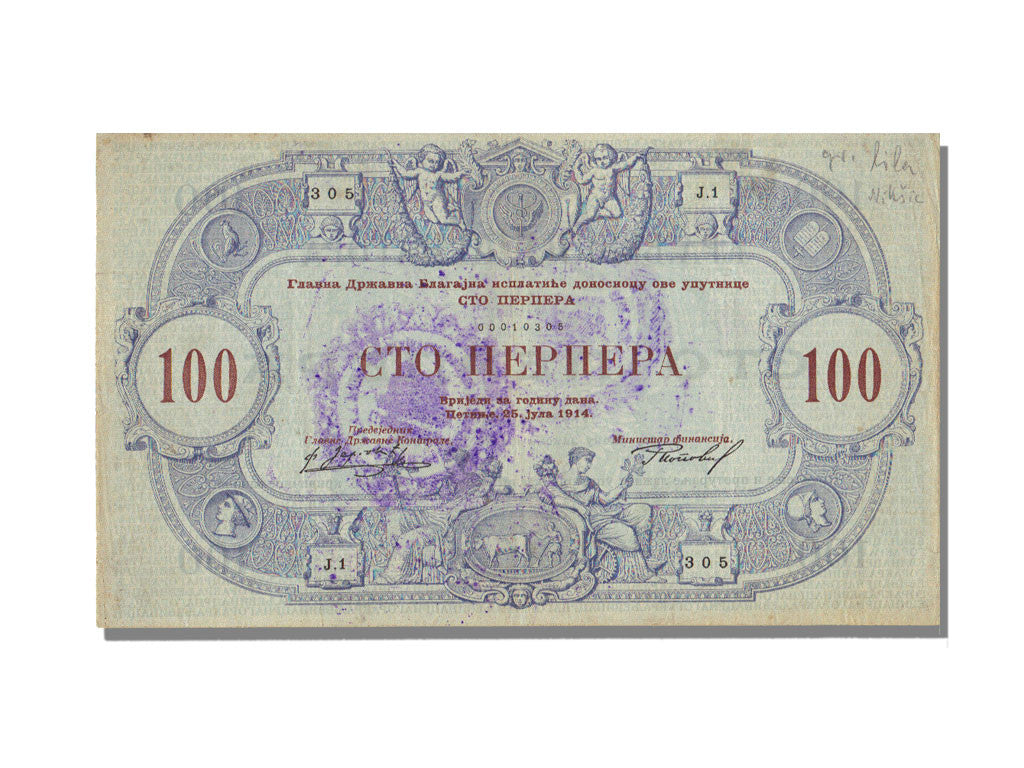 Currency of Montenegro, how much money to bring 80