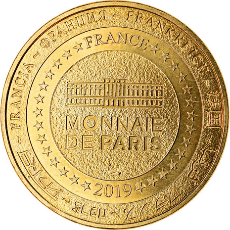 France, Token, Moulins - Centre National du Costume, 2019, MDP, MS(63)