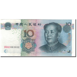 Banknote, China, 10 Yüan, 2005, KM:904, UNC(63)