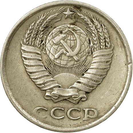 Coin, Russia, 10 Kopeks, 1983, Saint-Petersburg, EF(40-45), Copper-Nickel-Zinc