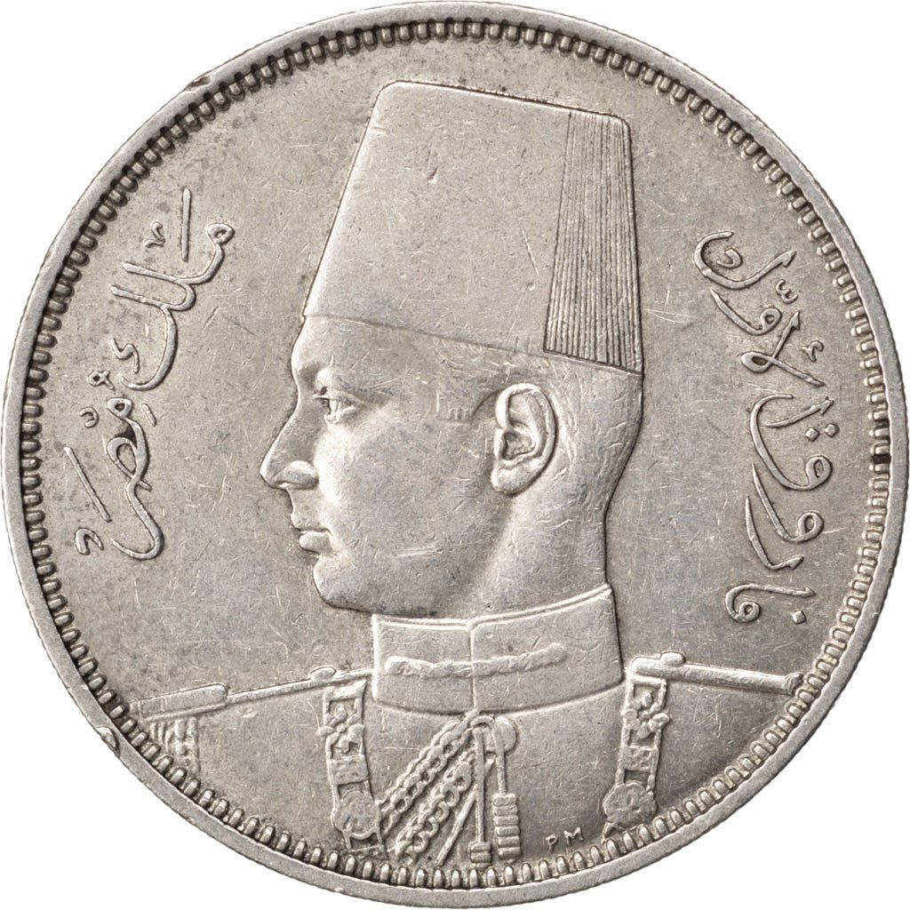 EGYPT, 5 Piastres, 1939, British Royal Mint, KM #366, AU(50-53), Silver, 25.92,.