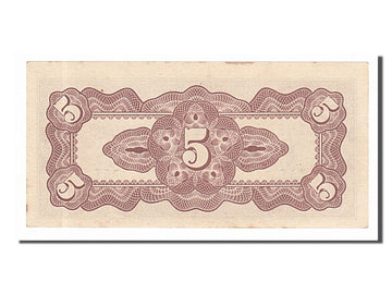 Banknote, Netherlands Indies, 5 Cents, 1942, UNC(63)
