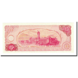 Banknote, China, 10 Yüan, 1976, KM:1984, UNC(65-70)