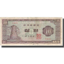 Banknote, South Korea, 10 Won, KM:33e, F(12-15)