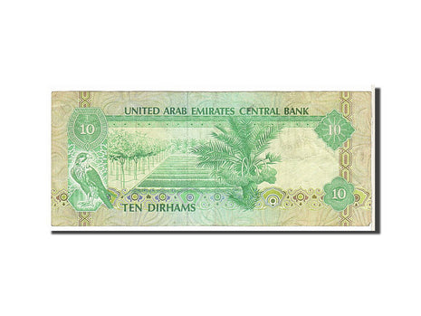 United Arab Emirates, 10 Dirhams, 1982, KM #8a, EF(40-45)