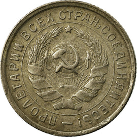 Coin, Russia, 10 Kopeks, 1932, Saint-Petersburg, EF(40-45), Copper-nickel, KM:95