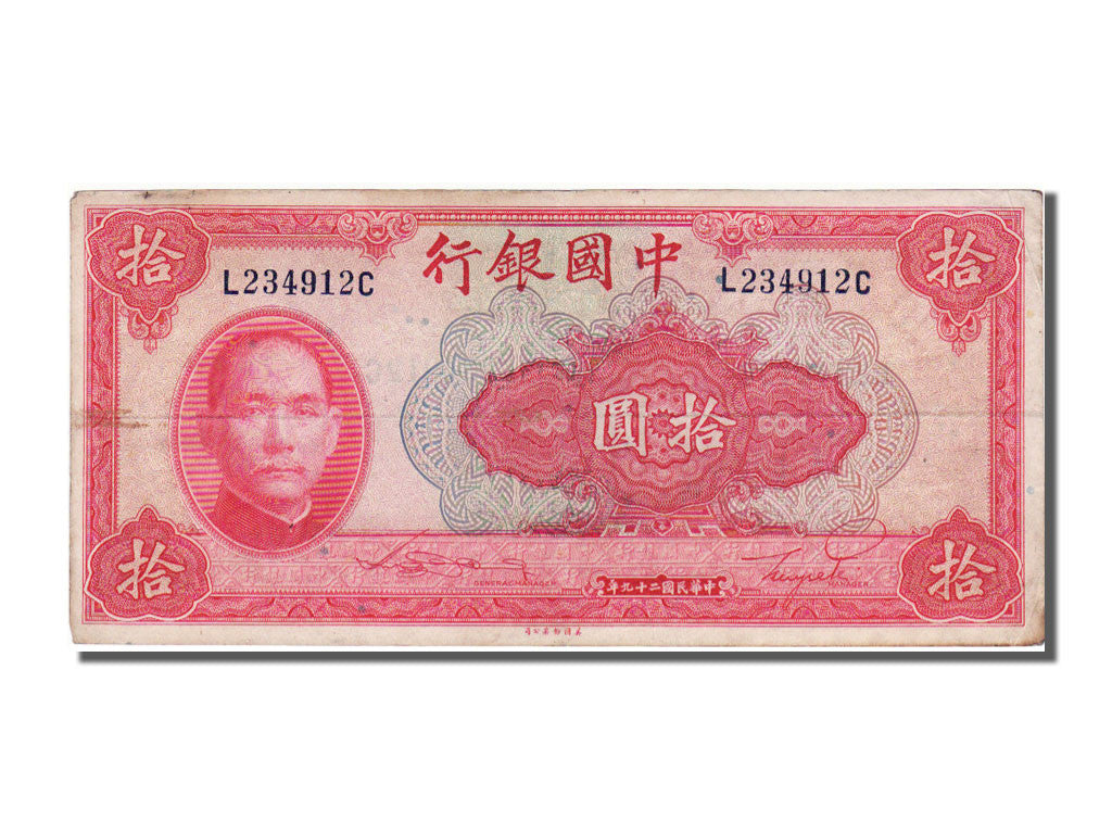 China, 10 Yüan, 1940, KM #85b, EF(40-45), L234912C