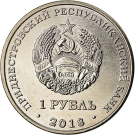 Coin, Transnistria, Rouble, 2018, Papillon, MS(63), Copper-nickel