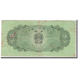 Banknote, China, 5 Fen, KM:862b, VF(20-25)