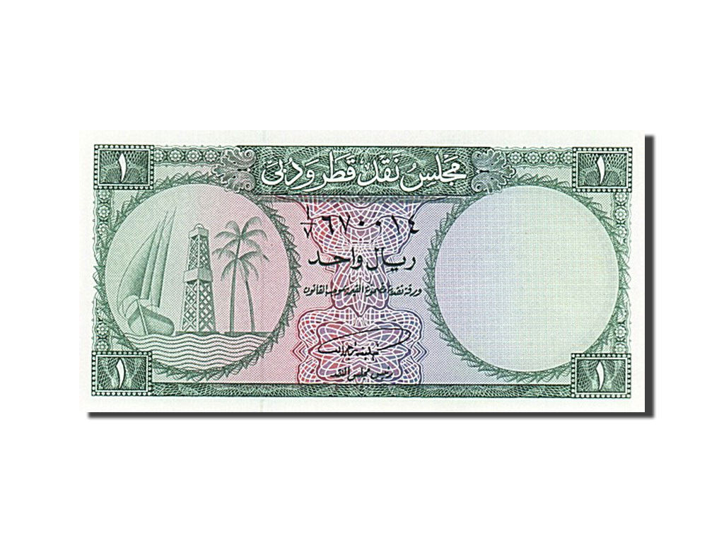 Qatar and Dubai, 1 Riyal, 1960, KM #1a, UNC(65-70)