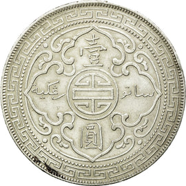 Coin, Great Britain, (no  Ruler Name), Dollar, 1897, EF(40-45), Silver, KM:T5
