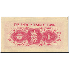 Banknote, China, 1 Cent, 1940, Undated (1940), KM:S1655, UNC(63)