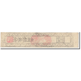 Banknote, Japan, 1 Momme, 1704, Undated (1704), Hansatsu, VF(30-35)