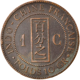 Coin, FRENCH INDO-CHINA, Cent, 1886, Paris, EF(40-45), Bronze, KM:1, Lecompte:38