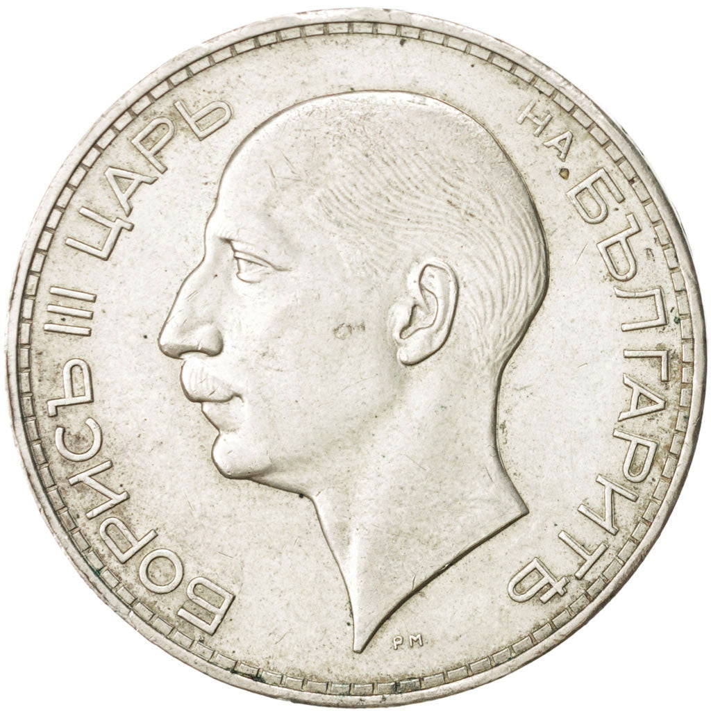 Bulgaria 100 Leva 1937 Royal Mint KM:45 AU(55-58) Silver